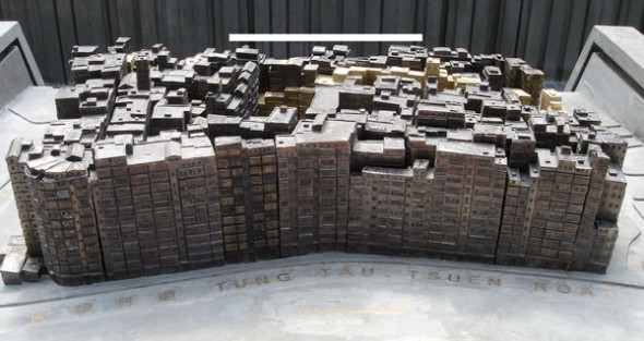 Kowloon walled city model (photographer unknown)